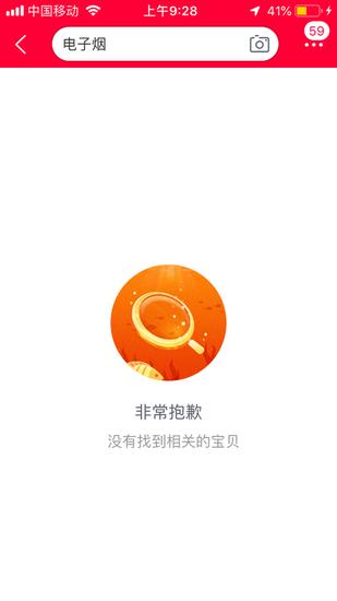 国际网址网站 - 重庆最老资格的地下商场,20块钱就能搓一顿!好吃狗从小吃到大
