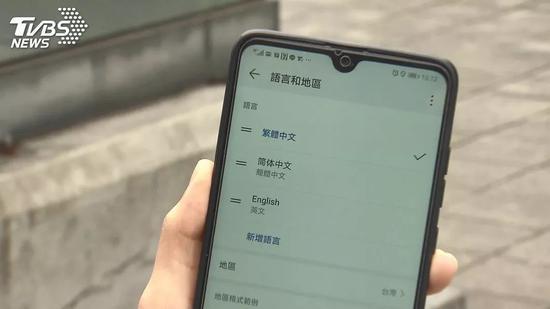 中国较大数字娱乐平台-婆婆和公公的区别,简直不能同意更多!
