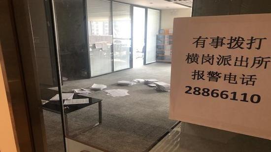 深圳一巢客系长租公寓人去楼空 图源:第一财经