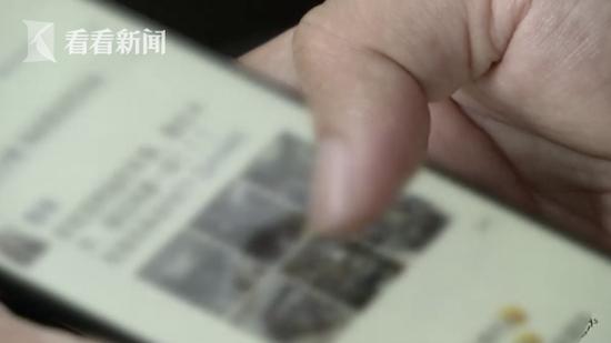 《【摩登4平台官网注册】出租微信一天挣50?未成年人出租微信号涉电信诈骗》