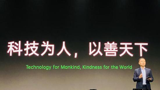 "OPPO陈明永:竞争不是你死我活 提出""科技为人以善天下""理念"