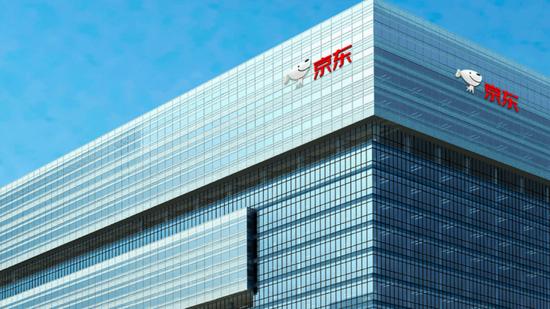 京东数科或再生变,京东宣布成立京东科技子集团