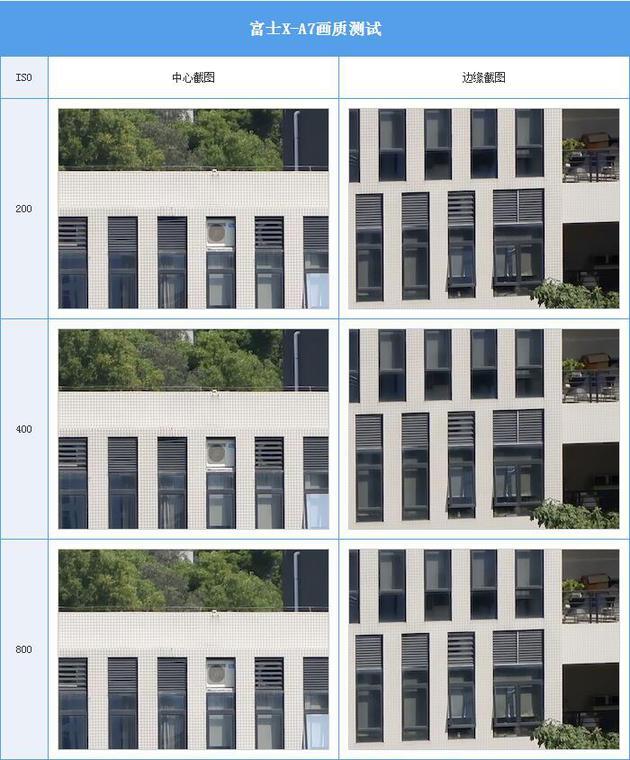 """望海国际娱乐-长沙""""发光斑马线""""使用一月后""""阵亡"""" 安装单位:遭人为破坏维修需10万"""