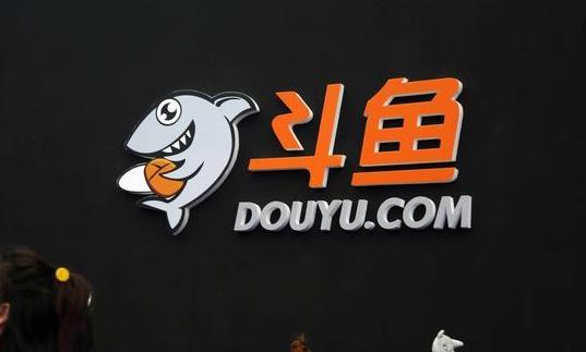 游戏平台斗鱼计划第三季度在港IPO 融资额7亿美元