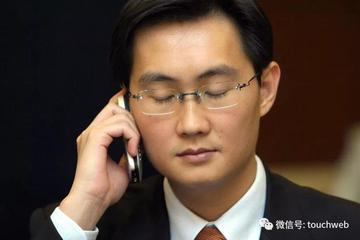 马化腾的烦恼:腾讯业务空心化 遭今日头条猛烈冲击