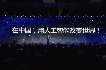 讯飞AI同传被指造假:译员亲自揭发 用人类翻译冒充AI