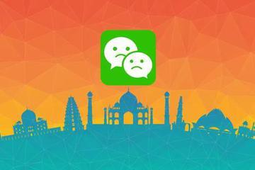 """微信""""死于""""印度:为什么出了国门就不行?"""