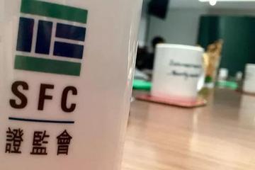 香港虚拟货币监管规定公布