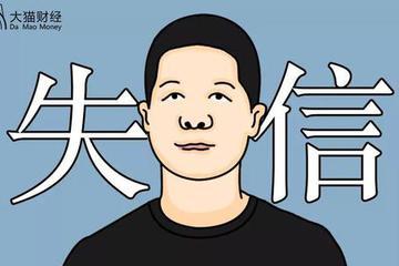 贾跃亭,一个底层青年的摄心术、屠龙技与逆袭路