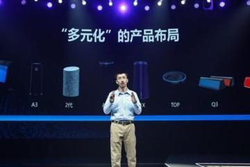 灵隆科技CEO离职、团队面临解散 京东智能音箱要凉?