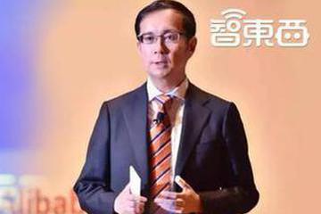 马云接班人的第一把火:调整七大事业群 亲抓AI业务