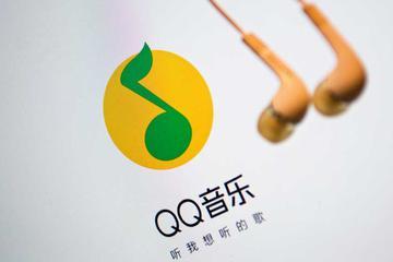 谁在为腾讯音乐IPO买单?