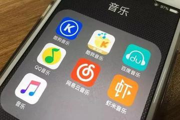 十八年,中国在线音乐沉浮录