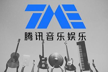 """腾讯音乐上市了,市场会变成""""一家独大""""吗?"""