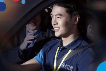 e代驾的新战场:发力泊车、养护、女司机等驾驶场景
