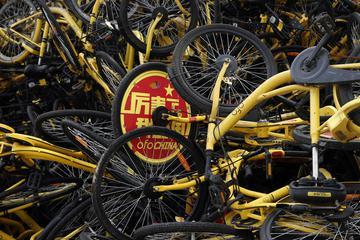 共享单车的押金到底属于谁?