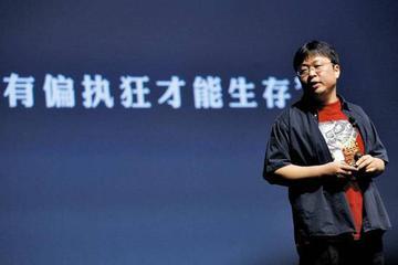 较真、死磕与理想主义的罗永浩,配得上一份尊重吗?