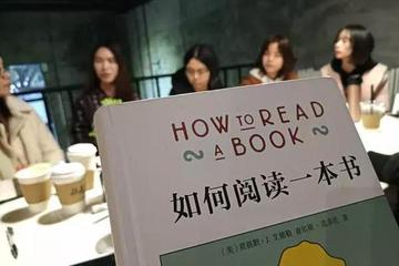 """为""""知识""""付费的年轻人:1年读50本书 上课像集邮"""