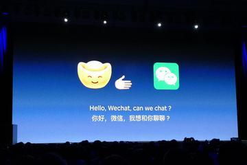 马化腾这样看张一鸣、王欣、罗永浩发布社交产品