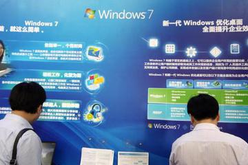 Windows 7时代即将终结:曾有多辉煌 如今就有多凄凉