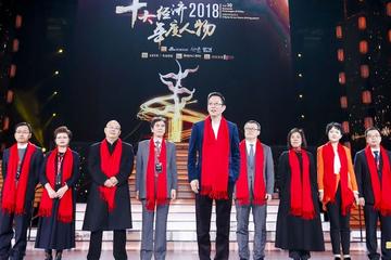 吴晓波谈十大经济年度人物