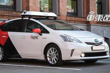 揭秘俄罗斯Yandex自动驾驶车