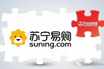 王健林又甩卖了旗下万达百货业务 这次由苏宁接盘