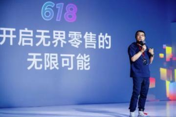 刘强东:谁不服徐雷就是不服我