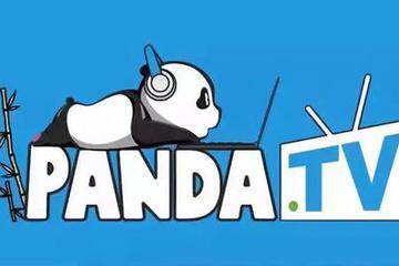 熊猫TV关闭 直播大潮褪去