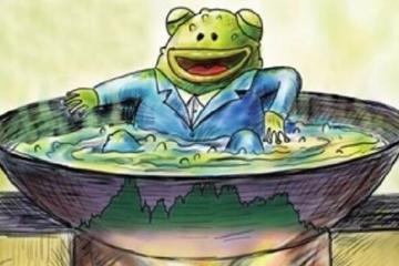 互金行业正在温水煮青蛙