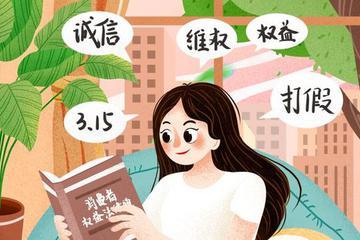 """315成""""点名晚会""""?盘点历年上榜者 大多活得还不错"""