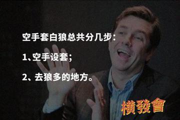 榜爷胡润发家史:中文系也有春天
