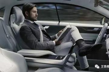 自动驾驶为什么会要了你的命