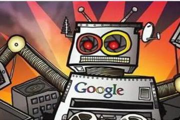 谷歌机器人计划交了哪些学费
