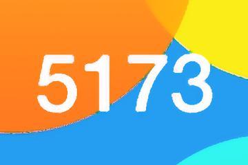 5173已没落,第三方虚拟物品交易平台还有没有未来
