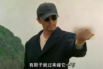 马云、浙报及神农溪上的纤夫