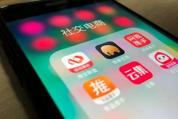 中国社交电商野史