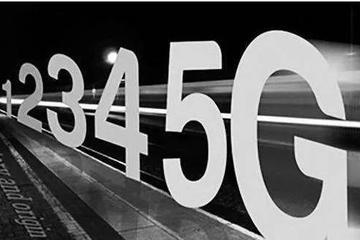 极简移动通信史,从1G到5G