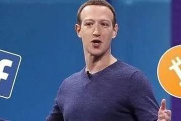 脸书发了个Q币?