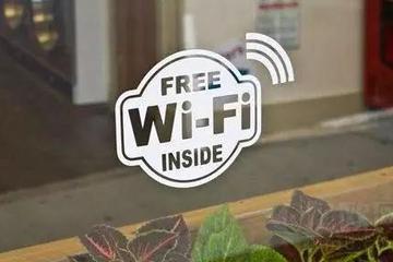 WiFi是被淘汰,还是更强大?