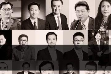 福布斯中国富豪榜10年变迁,有人消失,有人崛起