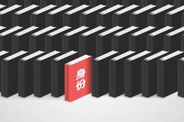 小红书的身份焦虑:内容监管能力难以匹数据和估值