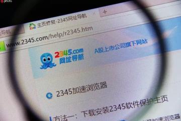 揭秘中国最流氓互联网公司