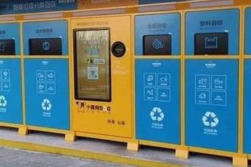 第一批垃圾分类创业公司已经破产了