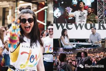 WeWork38万字招股书:这个世界还是1950年的人说了算
