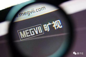 旷视招股书详解:9轮融资74.6亿,去年盈利3千万