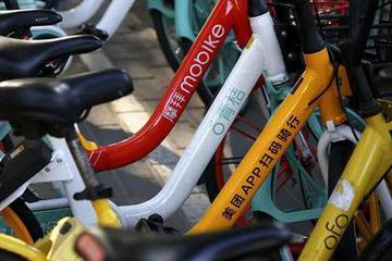 一代退场,二代登场,首批共享单车死于2019