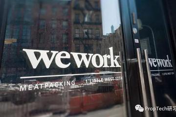 WeWork推迟IPO连锁反应
