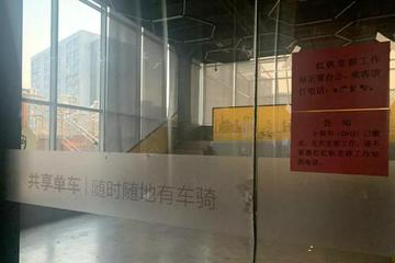 ofo求生:悄悄搬离中关村 试水智能电动车