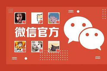 """@微信官方,为什么有那么多人""""上当""""?"""